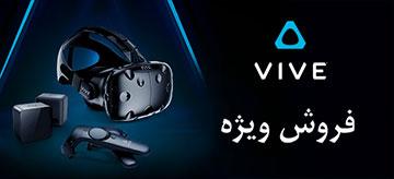فروش ویژه عینک اچ تی سی وایو HTC vive